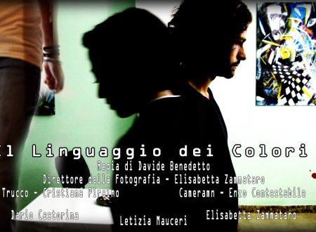 """Davide Benedetto ed Elisabetta Zammataro in """"Il linguaggio dei Colori""""."""